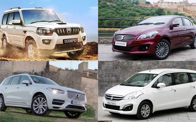 Latest updates about used cars